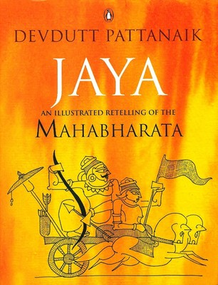 The greatest Indian Epic of all time. A definite must read!