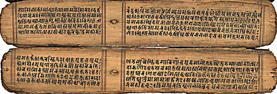 The languages and scripts that are written on Plam leaves